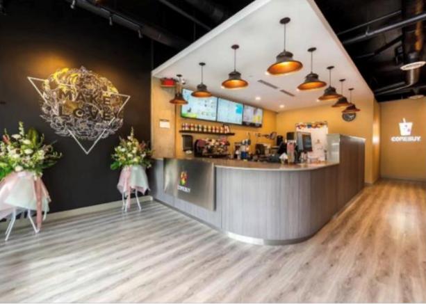 【TSUTAYA】台湾茶のカフェを5年間で100店、今夏1号店を出店画像