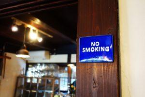 【すかいらーく】9月からグループ全店で全面禁煙に、敷地内も画像