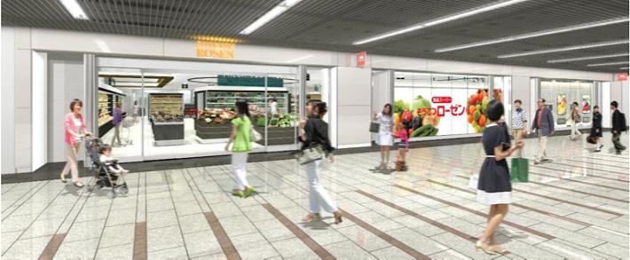 【相鉄ローゼン】川崎駅直結の地下ショッピングセンターに「川崎アゼリア店」画像