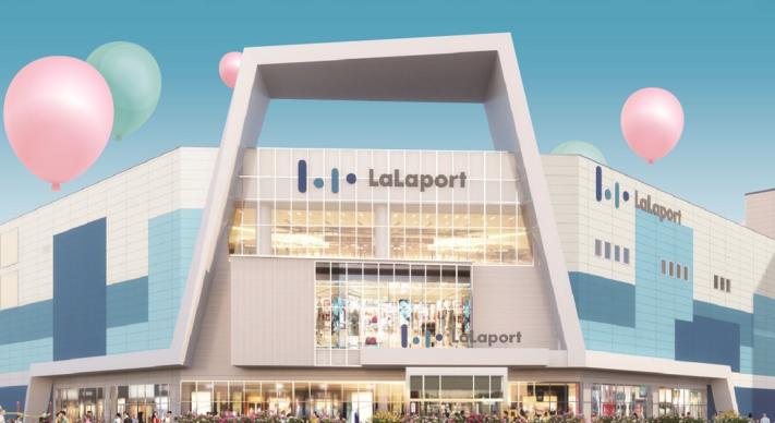 【三井不動産】「ららぽーと沼津」を19年10月開業、約210店舗が出店画像