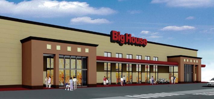 【ベルジョイス】「ビッグハウスししおり店」、合併後初の新規出店画像