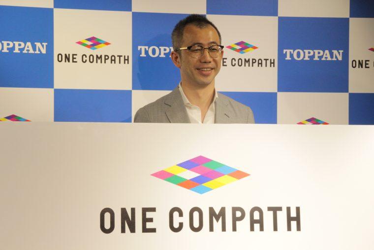 株式会社ONE COMPATH 代表取締役社長CEO 早川 礼氏