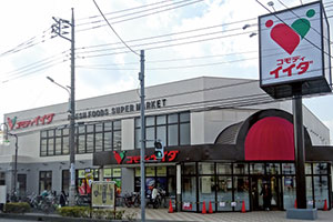 コモディイイダ北春日部店