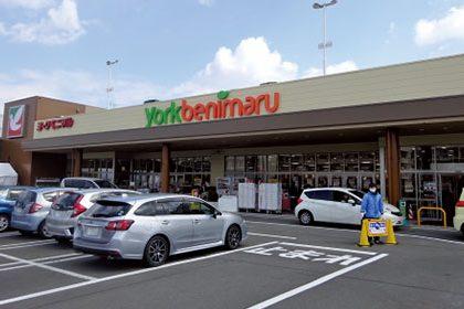 ヨークベニマル仙台中山店