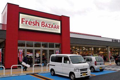 フレッシュバザール舞鶴京田店