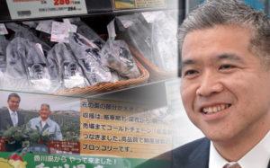 オーケー代表取締役社長 二宮 涼太郎<br />高い増収率で2018年度売上高4000億円規模に画像