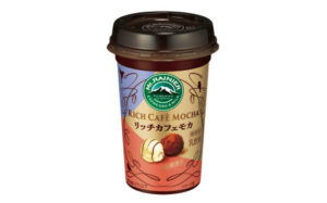 【森永乳業】濃厚な味わい「マウントレーニア リッチカフェモカ」画像