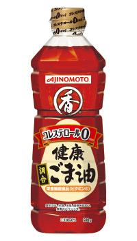 J-オイルミルズ「AJINOMOTO 健康 調合ごま油」