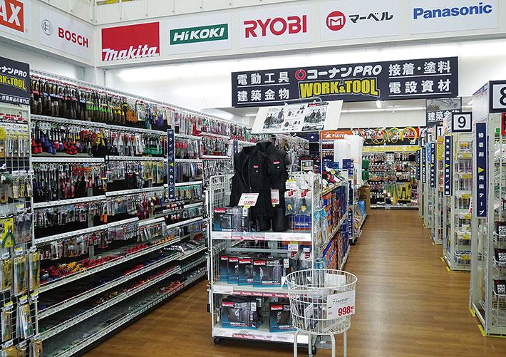 購買頻度の高い商品