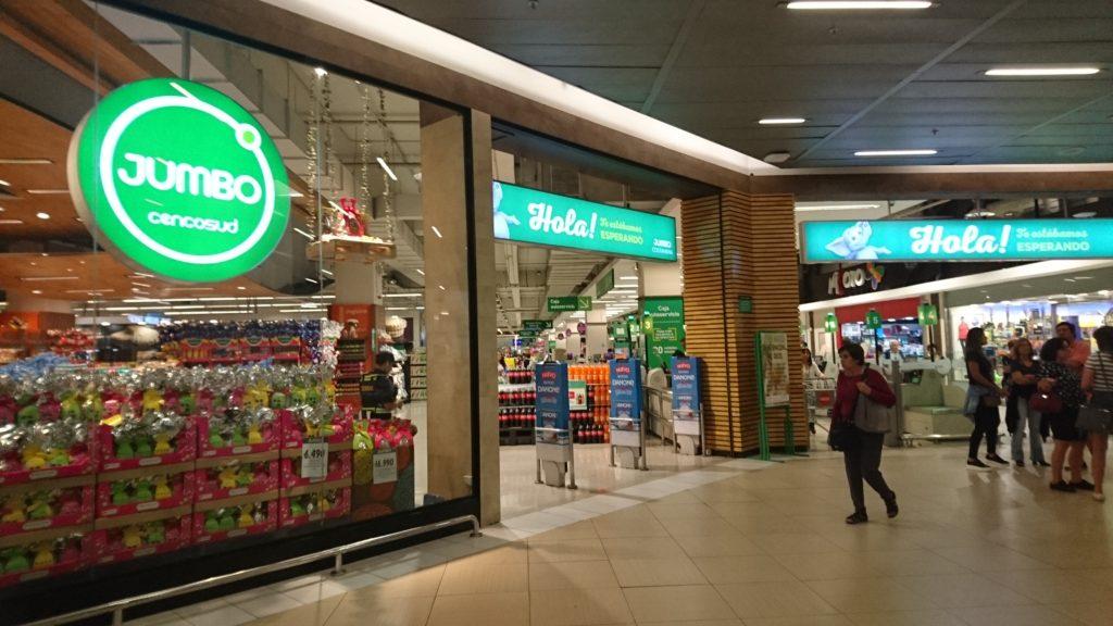 チリの食品スーパー「Jumboコスタネラセンター店」。本部はサンティアゴにあり、チリ以外にアルゼンチン、コロンビア、ブラジル、ペルーでも店舗を展開している