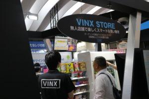 リモート管理可能なキャッシュレス・セルフレジ店舗「VINX STORE」