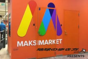 Maksmarket