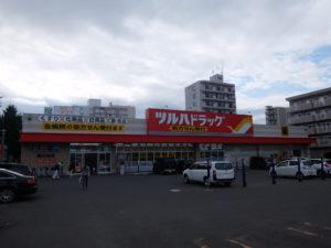 札幌市内のツルハドラッグ