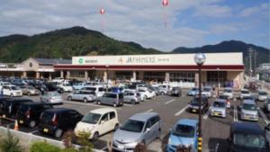 JAファーマーズ たじまんま和田山店