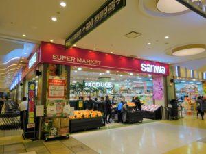 """三和の""""1番店""""との呼び声高い、「スーパー三和ラゾーナ川崎店」"""