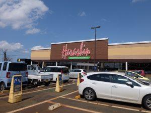 アクシアル リテイリングは新潟県を本拠地に130店舗を展開する