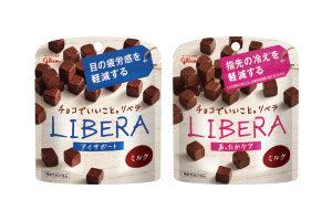 江崎グリコ「LIBERA(リベラ)アイサポート/あったかケア」