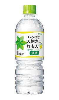 日本コカ・コーラ「い・ろ・は・す 天然水にれもん」
