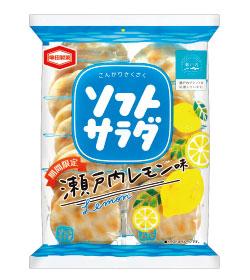 亀田製菓「ソフトサラダ 瀬戸内レモン味」