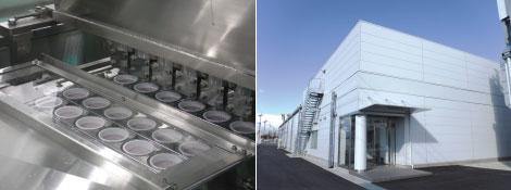 群馬工場(第二工場)豆乳ヨーグルト製造ライン竣工・稼働開始