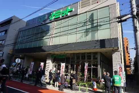 サミット三田店