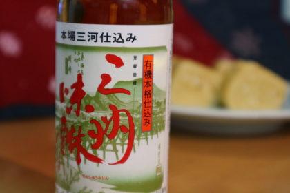 40年も前から、海外のオーガニックマーケットに「Mikawa Mirin」を輸出してきた角谷文治郎商店