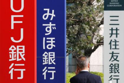 三菱UFJフィナンシャル・グループなど大手銀行グループ