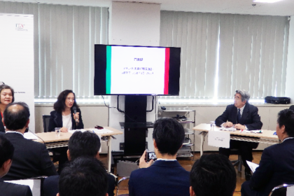 イタリア貿易促進機構