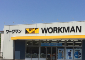 ワークマン(workman)