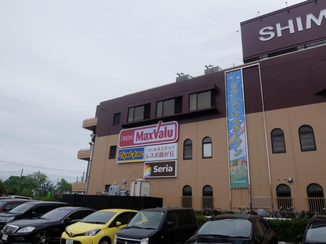 マックスバリュ森孝東店は、清水屋藤が丘店の地下1階に居抜き出店した