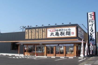トリドール(丸亀製麺)
