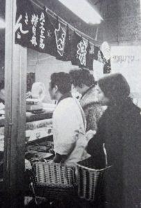 1960年代前半に北大生協が学外で運営していた大学村店の店内(市民生協20周年記念誌より)