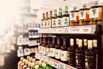 いまや幻となりつつある国産高級ウィスキーだが、手に入れる意外な方法がある