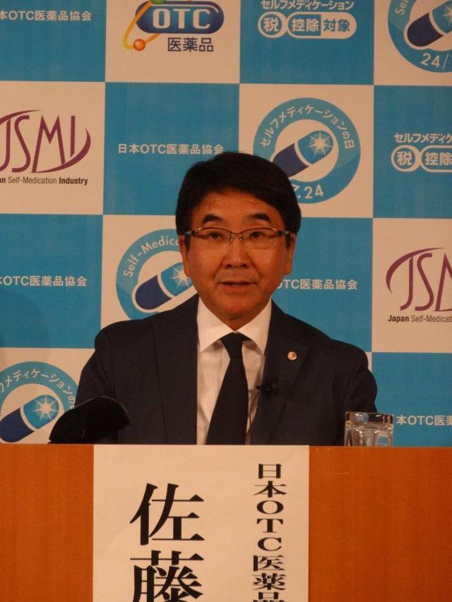 日本OTC医薬品協会の佐藤誠一会長 (1)