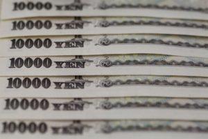 日本円紙幣