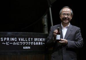 キリンがクラフトビール定額サービス開始