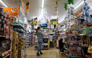 全国消費者物価指数