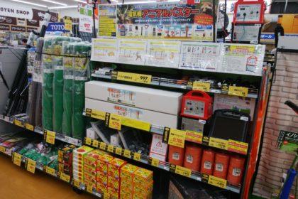 地域密着型の商材:イノシシ、シカ、ハクビシン、サル、タヌキ対策デバイスを集めた