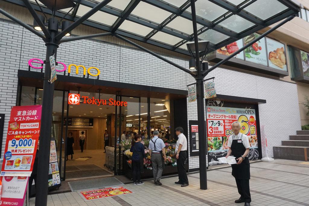 東急ストアは6月7日、繁盛店の1つ「あざみ野店」を改装オープンした