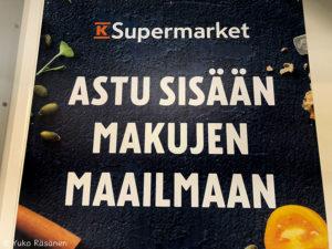 地球のスーパーマーケットの歩き方「Kスーパーマーケット」ヘルシンキ