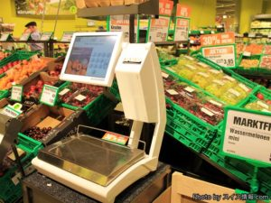 野菜や果物は、量り売り