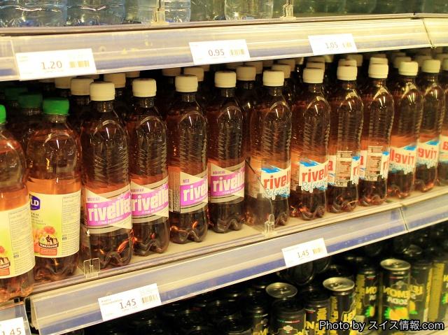 左:ニワトコの花 右:低糖リベラ飲料