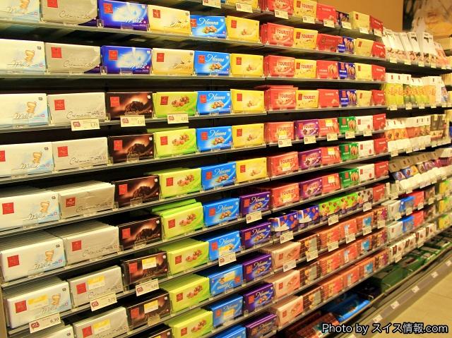 ズラリと並ぶフレイ社のチョコレート各種