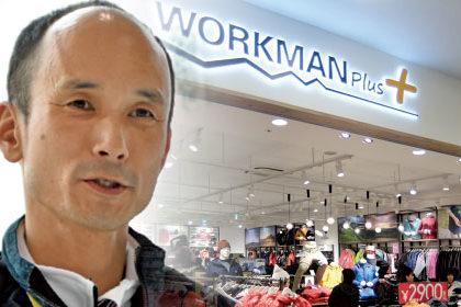 ワークマン代表取締役社長 小濱 英之