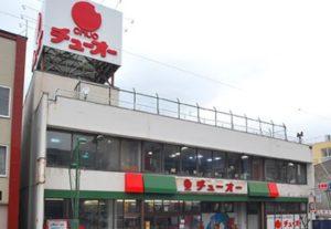 コープさっぽろ(中央スーパー)