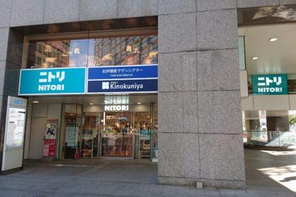 今や全都道府県に出店し、台湾、米国など海外進出を果たした ニトリ(東京・新宿の店舗)