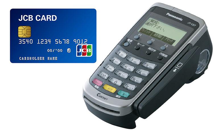 JCBカードと端末