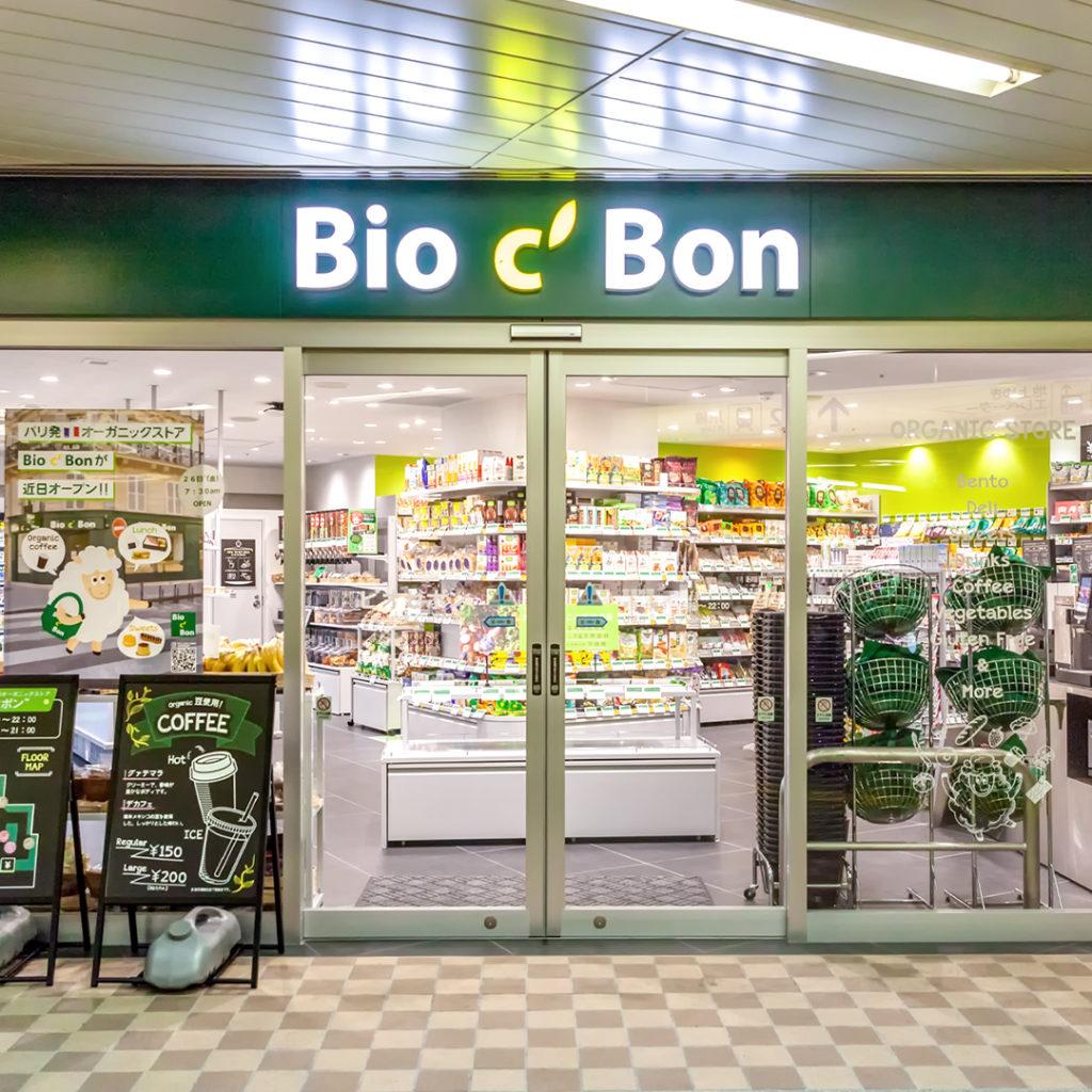 7月26日、「明治神宮前」駅構内にオープンした「ビオセボン明治神宮前メトロピア店」