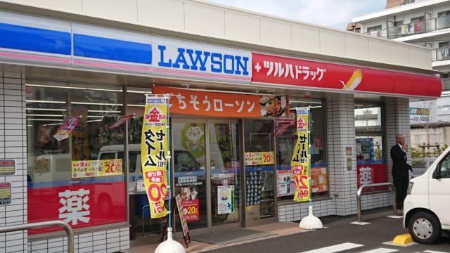 ツルハHDがローソンと共同出店した「ローソンツルハドラッグ杉並和田店」(東京都杉並区)。ツルハの関東圏のグループ店舗は400店を超え、北海道の企業と意識する消費者はもはやほとんどいないだろう