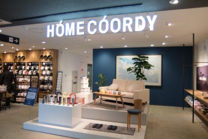 イオンは衣料品や住居余暇について、商販一体の専門会社をそれぞれつくり、専門店化を推進していく